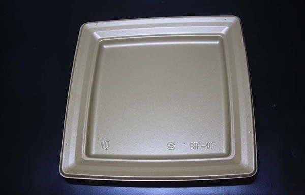 BTH-40 (Gold)
